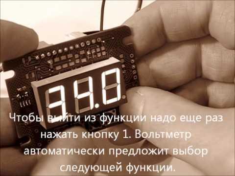 Простой цифровой вольтметр