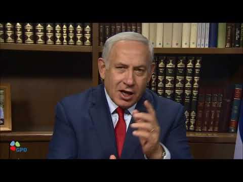 "PM Netanyahu: ""I never imagined I'd say this..."""