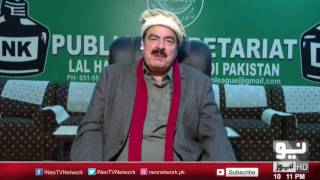 Sheikh Rasheed Exclusive Interview 9 December 2016 | Live With Nasrullah Malik