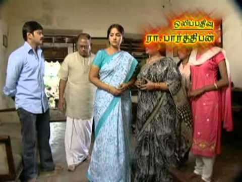 Palani Bharathi - Magal Sun Tv Serial Title Song.avi
