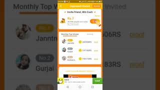 242606 Paytm proof by online earn money | earning app Daily earn money