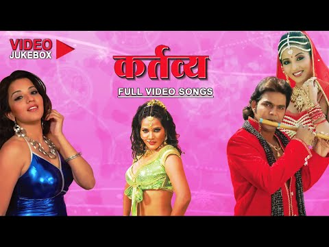 bhojpuri bewafa hd video song download