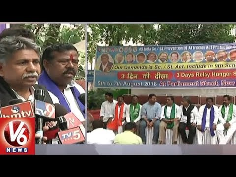 SC ST Leader Manda Krishna Madiga Launches 3 Day Hunger Strike In Delhi | V6 News