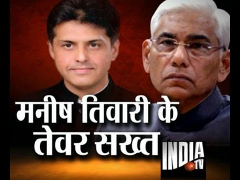 Manish Tiwari challenges CAG to public debate