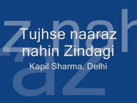 tujhse naaraz nahin zindagi from the movie Masoom