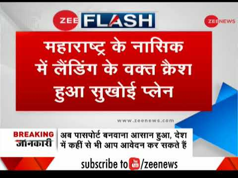 Breaking News: IAF Sukhoi jet crashes in Maharashtra's Nashik
