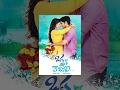Oka Laila Kosam ᴴᴰ Telugu Full movie