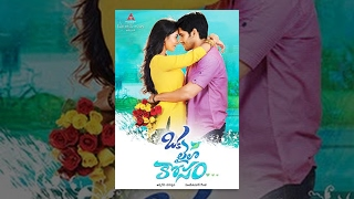 download lagu Oka Laila Kosam ᴴᴰ Telugu Full Movie gratis