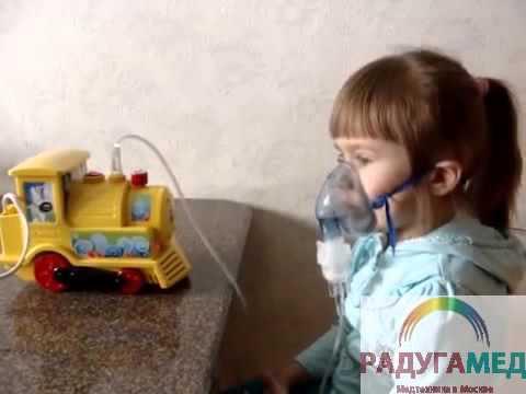 Детский компрессорный ингалятор паровозик - демонстрационное видео