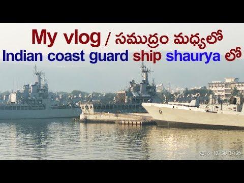 సముద్రం మధ్యనుండి విశాఖ అందాలు సముద్రం మధ్యలో జాలీగా travel vlog in indian coast guard ship shaurya