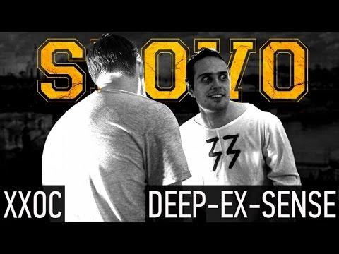 SLOVO 2.0 - ХИП-ХОП ОДИНОКОЙ СТАРУХИ vs DEEP-EX-SENSE   ВОЛГОГРАД