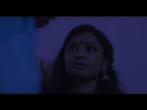 ഇരുട്ടിന്റെ മറവിൽ യാമിനി | Yamini Malayalam Short film 2017