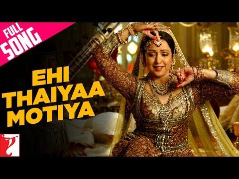 Ehi Thaiyaa Motiya - Full Song - Laaga Chunari Mein Daag