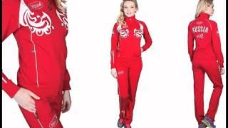 Российские Производители Спортивной Одежды