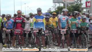 Suphan Cycling 21 Aug 2011 Part1