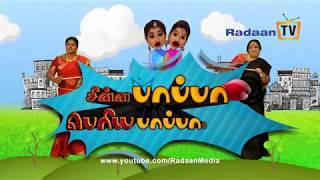 Chinna Papa Periya Papas - Episode - 148 - 21/10/2017