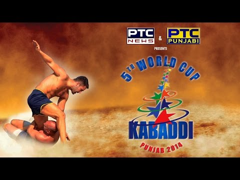Recorded Coverage | All Matches | Day 1 | 5th World Cup Kabaddi Punjab 2014 video
