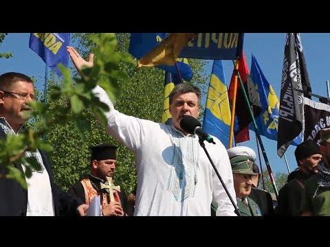 Тільки українські націоналісти зможуть збудувати сильну Українську Державу, ‒ Олег Тягнибок у Холодному Яру
