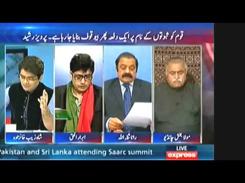 Top 10 Terrible Fights in Pakistan Talk Shows - A Must Watch