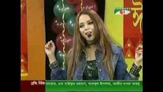 Tishma -  Megh Jhorana ( Album - Matir Putul 2006 )
