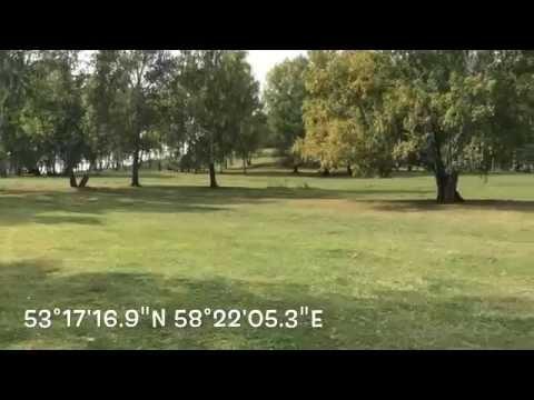 Река Алаша  Республика Башкортостан, Абзелиловский район Семейный отдых на природе, пикник   )