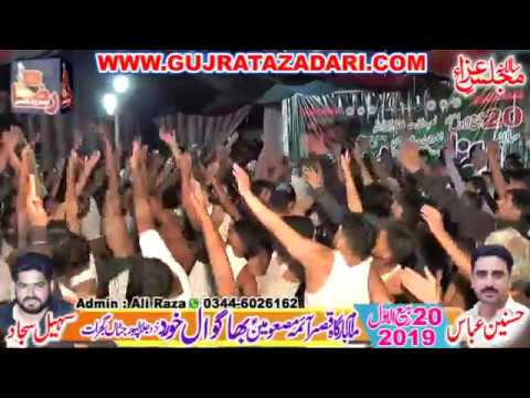 Matamdari | 20 Rabi Ul Awal 2019 | Bhagowal Khurd Gujrat || Raza Production