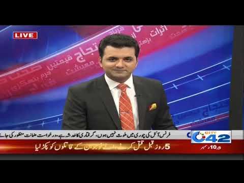 Bolo Lahore | 10 Dec 2018 | City 42 thumbnail