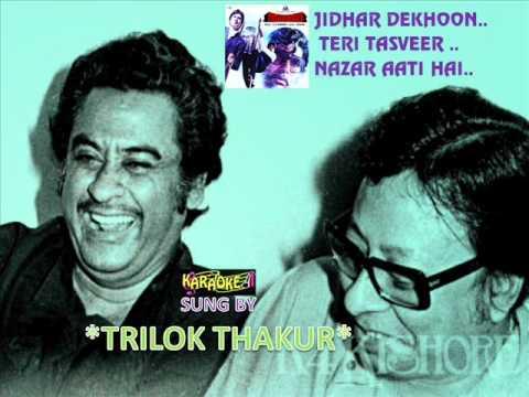 JIDHAR DEKHOON TERI TASVEER - HQ - MAHAAN 1983 - SUNG BY *TRILOK...