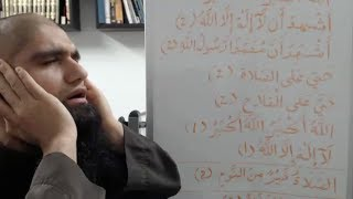 Learn Azan with Tajweed - Imam Raza