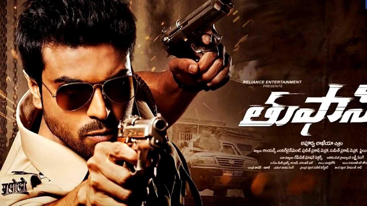 Toofan Telugu Movie Review Ram Charan Teja Amp Priyanka