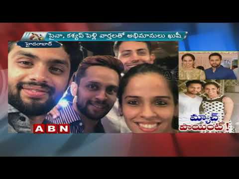 Saina Nehwal To Marry Parupalli Kashyap On December 16 | ABN Telugu