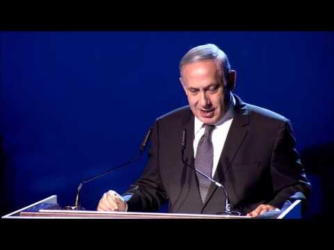 PM Netanyahu Presents the Genesis Award to Itzhak Perlman
