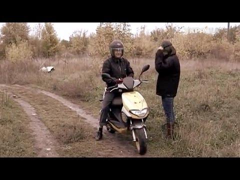На Луганщине разоблачили байкера-наркодилера | Критическая точка