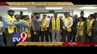 Andhra Pradesh CM N Chandrababu Naidu to address UN forum || New Jersey