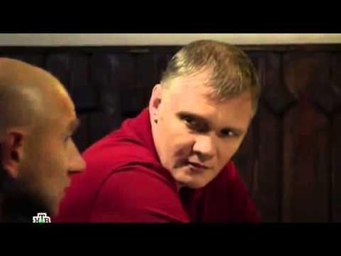 Провинциал 12 серия 08 05 2013 Криминал, боевик, сериал