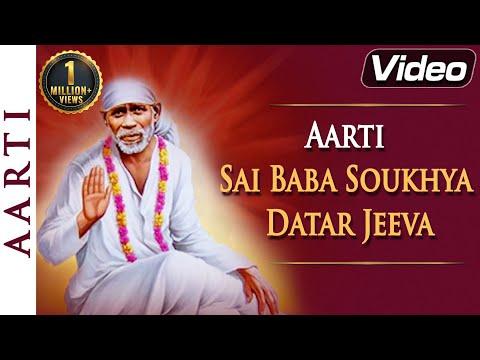 Aarti Sai Baba Saukhyadatara Jeeva - Hindi Devtional Song -...
