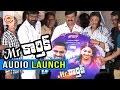 Mr Karthik Audio Launch || Dhanush, Richa Gangopadhyay, Selvaraghavan