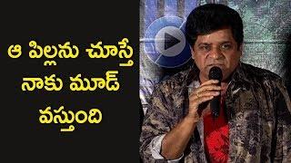 Comedian Ali Superb Speech  @  Mela Movie Teaser launch   Latest Telugu Movie 2018    Sai Dhanshika