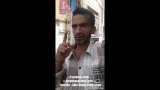 Abid Shaka Ka Karachi Ki Garmi Par Rozedaro Ke Lye Ehm Paigam