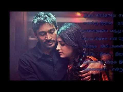 Pokathe Pokathe Nee Irunthaal  Naan Iruppen Tamil Song video