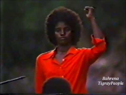 Tplf Song - Dmtsna Ybtsah ድምፅና ይብፃሕ video