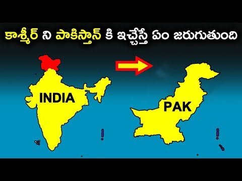 What happen if India decides to give Kashmir to Pakistan || T Talks