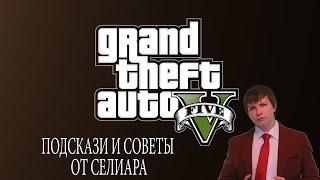 Открываем порты в GTA 5 online чтобы играть (только роутер/муршрутизатор)