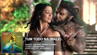'Tum Todo Na Male' FULL AUDIO Song 'I'  Aascar Films  A  R  Rahman  Shankar, Chiyaan Vikram 1080p