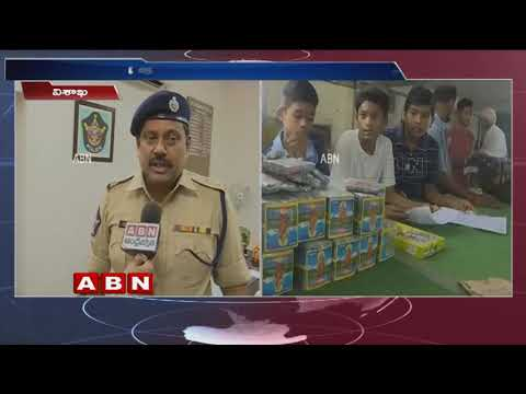 Visakha DCP Ravindranath Babu about Implement Sc Order On Crackers | ABN Telugu