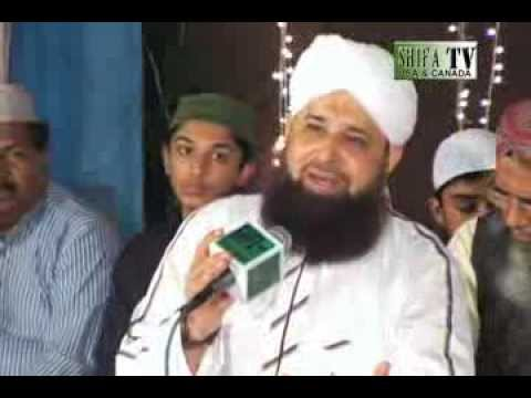 Mehfil-e-Naat University of Karachi Part 02 Muhammad Owais Raza Qadri (06 Sep 2013)