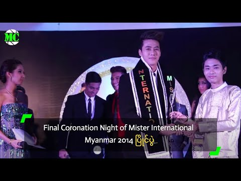 Mister International Myanmar 2014 Pageant In Yangon video