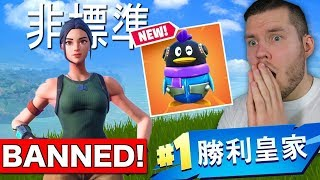 FORTNITE WURDE VERBOTEN IN CHINA!