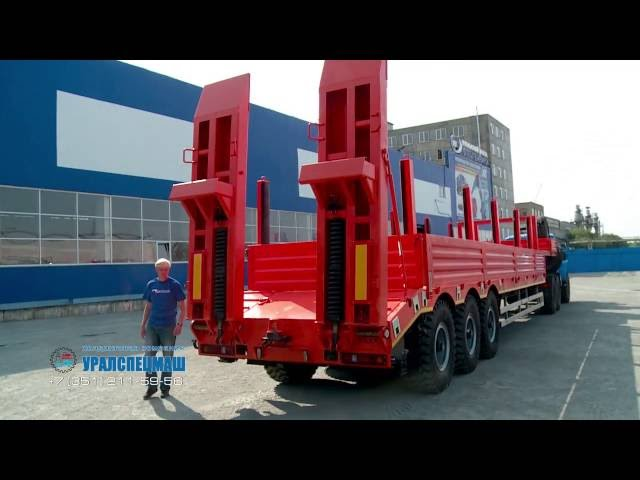 Видеообзор полуприцепа-тяжеловоза УЗСТ-9177 грузоподъемностью 44 тн производства Уралспецмаш