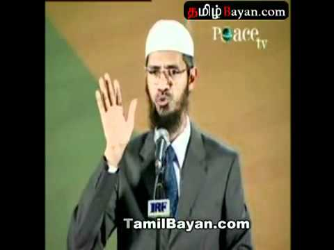 Zakir Naik Tamil Question And Answer Similarities Between Hinduism And Islam   Tamilbayan Com Tamil Bayans Online And Free Download video